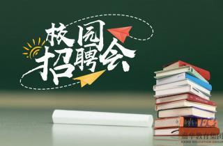 深圳南山北大青鸟(嘉华学校)-来自HR的评价