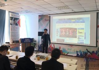 北大青鸟嘉华学校T157班JQuery网页特效大赛