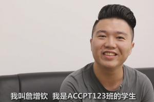 深圳北大青鸟嘉华学校-高中毕业的我不要进工厂