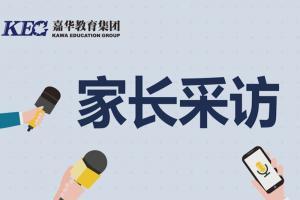 北大青鸟深圳嘉华-为什么我让孩子学IT