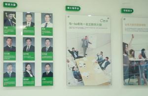 深圳电子商务协会采访嘉华金蛛创始人