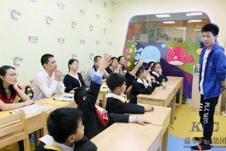 深圳优瑞英语:如何从英语学习困难户变身学习达人