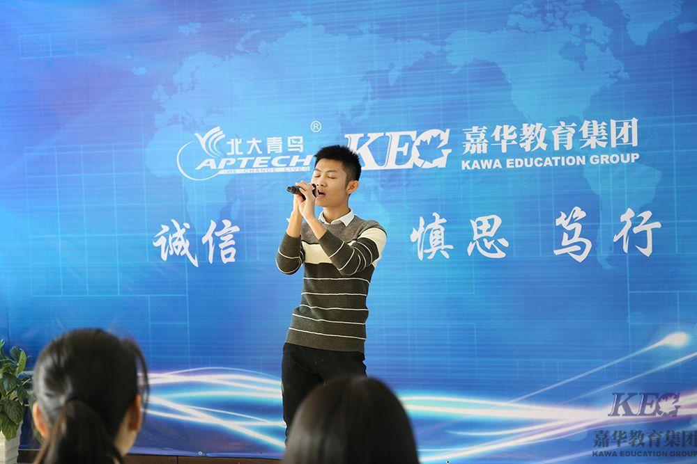 北大青鸟深圳嘉华学校第四届好声音大赛落幕