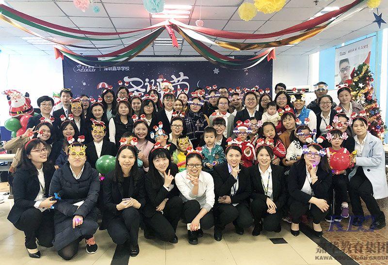 北大青鸟深圳嘉华学校教师狂欢平安夜迎接圣诞节