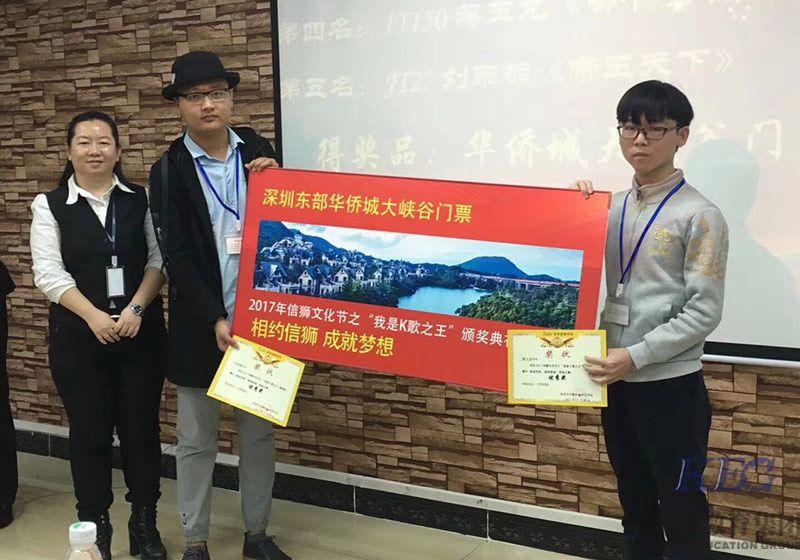 2017年北大青鸟信狮学校艺术文化节圆满落幕