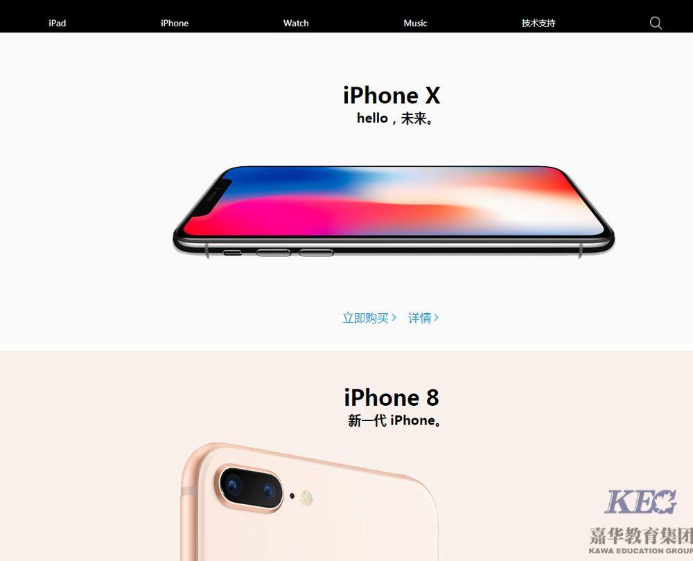 仿苹果网站产品页面设计