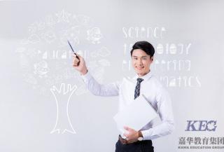 """北大青鸟深圳嘉华学校学子如何玩转""""翻转课堂"""""""