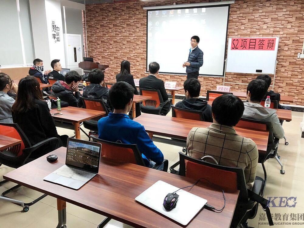 福田北大青鸟软件开发专业T136班举行项目答辩
