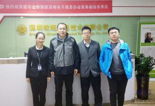 祝贺北大青鸟深圳嘉华学校学员成功入职星网信通科技