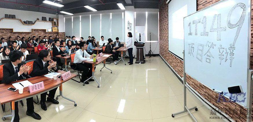 北大青鸟信狮学校S1T149班项目答辩 - KTV系统开发