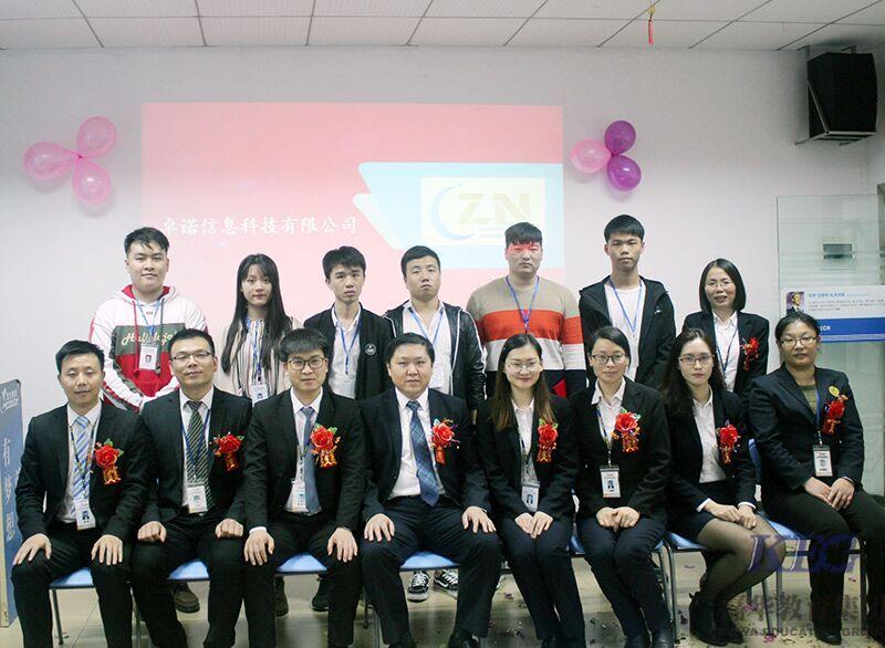 东莞北大青鸟企业化带班项目启动 促进提升学生就业能力