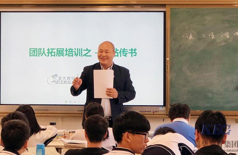 福田北大青鸟助力就业能力提升启动职场精英训练营