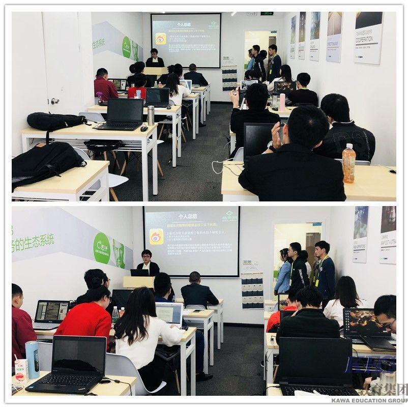 嘉华金蛛广州校区网营25班新媒体模块毕业答辩