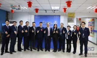 热烈祝贺2018北大青鸟华南区会议在深圳嘉华顺利召开