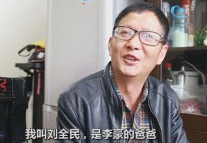 北大青鸟深圳嘉华-问题少年变形计