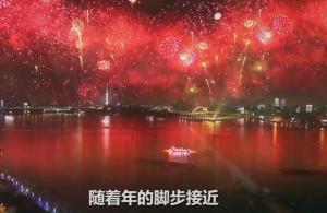 深圳嘉华学校新春家访视频-伴随时光一起成长