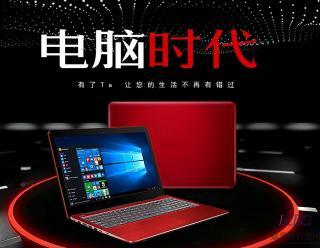 2018深圳电脑培训学校应该怎么选