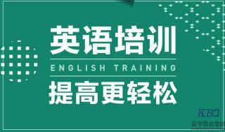 优瑞英语学员重大利好:2018年高考英语考试大纲发布(下)