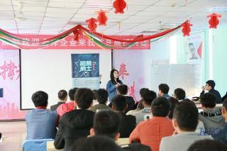 名企揽才 深圳嘉华学校2018第一场招聘会圆满举行