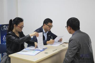 东莞北大青鸟2018校园招聘图