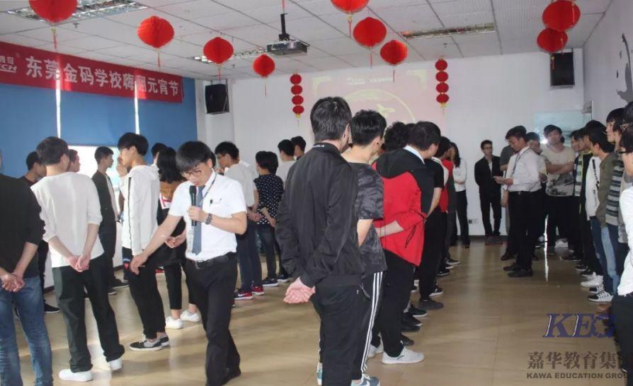 """北大青鸟金码学子元宵佳节""""闯关游戏""""嗨翻天"""