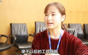 深圳北大青鸟嘉华学校-牵手金蝶,共惠学生