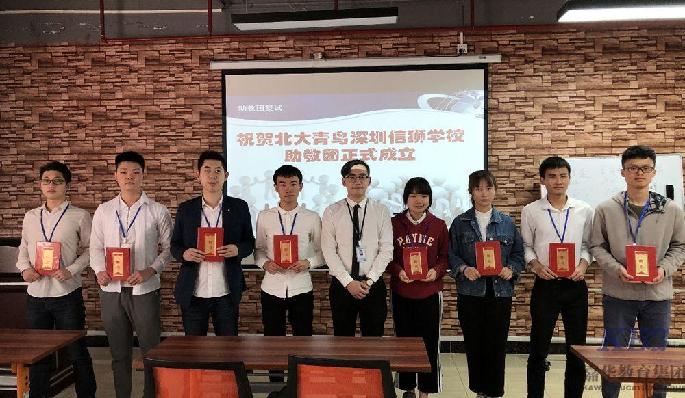 嘉华教育集团:强化各项教学服务  提升学生学习质量