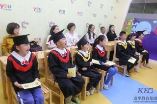 孩子英语学的好不好?深圳优瑞英语邀请家长走进展示课