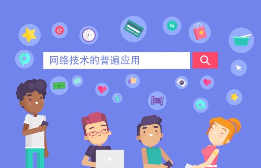 北大青鸟网络工程课程BENET6.0视频简介