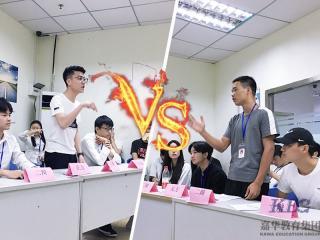 谁语争锋  北大青鸟嘉华学校软件开发专业辩论赛开战