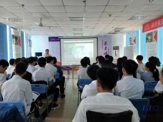 活力四月 金蝶集团莅临深圳嘉华学校招贤纳士