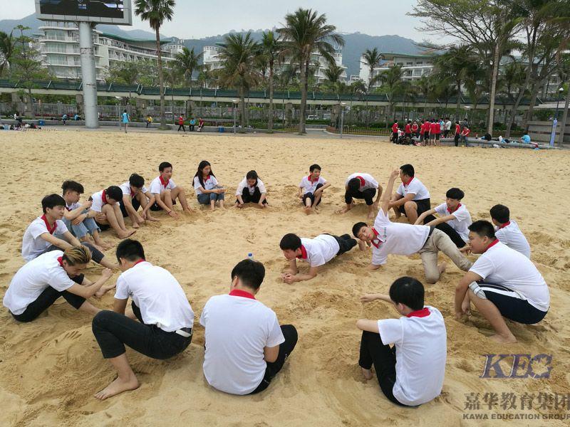 精彩纷呈  北大青鸟信狮学校趣味运动会顺利举行
