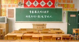 高中生必看的选学校攻略