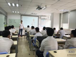 我们开学啦!  北大青鸟信狮学校JT33开班仪式落幕