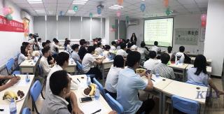 深圳信狮学校六月家长会,听听学生的真实心声