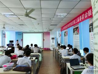 精彩不断  深圳嘉华学校S2T171班Jquery特效大赛落幕