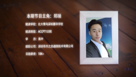 北大青鸟深圳嘉华-今年高考失利,明年嘉华做兄弟