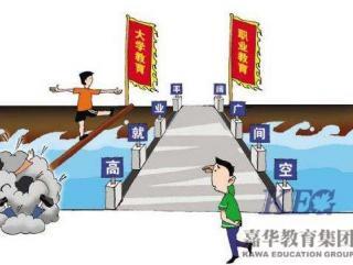 深圳有哪些好的IT培训班