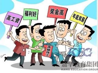 高中学历深圳做什么工作工资高?