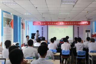 第五届北大青鸟杯全国IT精英挑战赛华南区域评审顺利举行