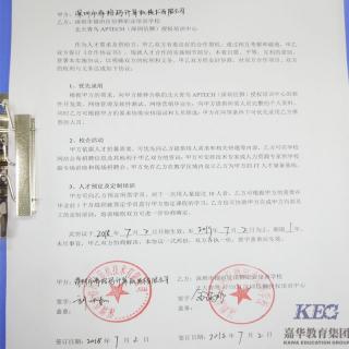 再来4家 深圳信狮合作企业队伍壮大 助力学员就业