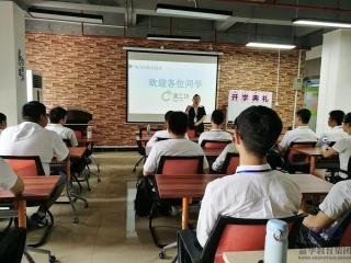 深圳信狮学校WT15班开学典礼暨PS大赛颁奖仪式顺利举行
