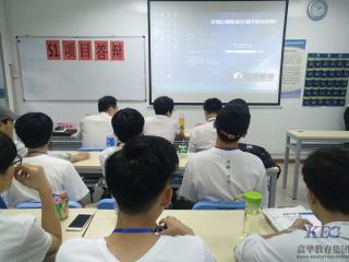 深圳信狮学校1T152班MY-KTV项目答辩完美收官