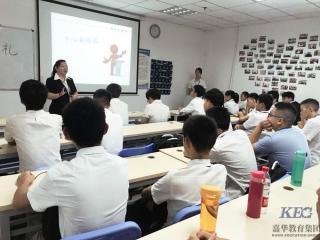深圳信狮学校1T157班开学典礼暨PPT大赛颁奖仪式顺利举行
