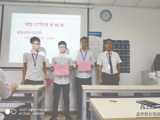 不负韶华,深圳信狮学校2T145班开学典礼顺利举行