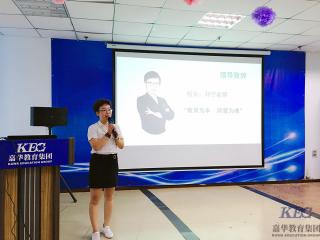 北大青鸟深圳嘉华学校软件开发T179班家长会顺利举办