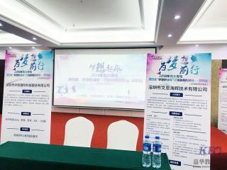 """北大青鸟""""梦想职通车""""助力嘉华学校学子梦想起航"""