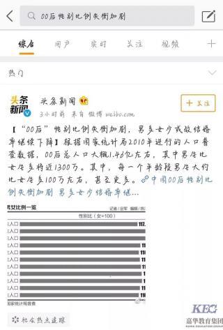 深圳卡巴:家有男孩,应该怎么教呢?