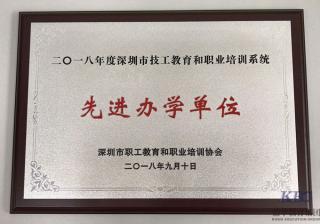 福田电脑培训哪家好