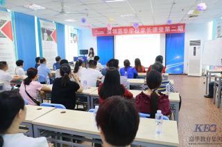 第二期家长课堂,直击你最需要的家庭教育方法